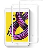 NIMASO ガラスフィルム iPad mini5 2019 iPad mini4 用 強化 ガラス 保護 フイルム ミニ5 / 4 対応 ガイド枠付き