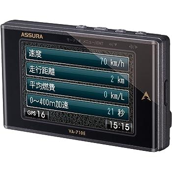 セルスター(CELLSTAR) ASSURA OBDⅡ対応 コンパクトモデル 日本製 3年保証 VA-710E