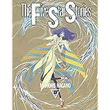 ファイブスター物語 15 (ニュータイプ100%コミックス)