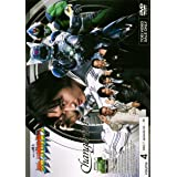 超光戦士シャンゼリオン VOL.4<完> [DVD]