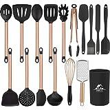 Mibote 17 Pcs Kitchen Utensils Set with Holder, Silicone Cooking Kitchen Utensils Set with Stainless Steel Handle (Copper)