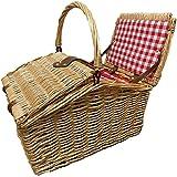 Costco[コストコ]保冷機能付き ピクニックバスケット かご 籠 レジャー 行楽 アウトドア