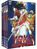 魔物ハンター妖子 OVA コンプリート DVD-BOX (全6話, 223分) アニメ [DVD] [Import] [PAL, 再生環境をご確認ください]