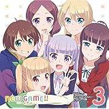 TVアニメ「 NEW GAME!! 」 ドラマCD 第3巻