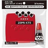 エポンテ用スタンプパッド インキ付 赤 ZEPR-KTS-R