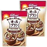 【Amazon.co.jp限定】 ケロッグ オールブラン ナッツミックス 390g×2袋【セット買い】 機能性表示食品
