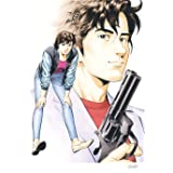 CITY HUNTER2 Blu-ray Disc BOX(完全生産限定版)