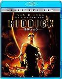 リディック [Blu-ray]