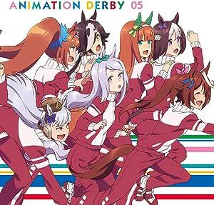 TVアニメ『ウマ娘 プリティーダービー』ANIMATION DERBY 05 (特典なし)