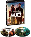 バッドボーイズ フォー・ライフ ブルーレイ&DVDセット [Blu-ray]