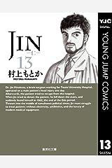 JIN―仁― 13 (ヤングジャンプコミックスDIGITAL) Kindle版