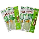 【まとめ買いセット】 NIPRO(二プロ) 野菜 果物 鮮度保持袋 愛菜果 M12枚 L10枚 セット (Mサイズ6枚…
