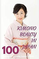 Kimono Beauty in Japan. (English Edition) Kindle版