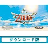 ゼルダの伝説 スカイウォードソード 【Wii Uで遊べるWiiディスクソフト(ダウンロード版)ソフト】 [オンラインコー…