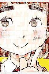 デッドデッドデーモンズデデデデデストラクション(3) (ビッグコミックス) Kindle版