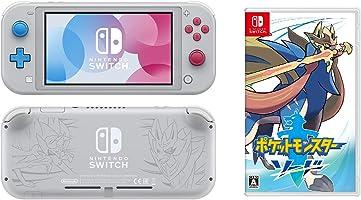 Nintendo Switch Lite ザシアン・ザマゼンタ + ポケットモンスター ソード -Switch【Amazon.co.jp限定】金のボストン / リュックが先行入手できるコード 配信