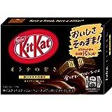 ネスレ日本 キットカット ミニ オトナの甘さ 3枚 ×10個