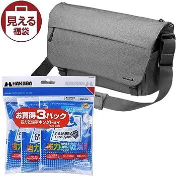 HAKUBA カメラバッグ プラスシェル シティ03 メッセンジャー L グレー + 強力乾燥剤キングドライ3パック セット