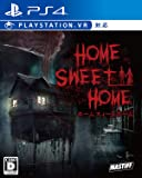 HOME SWEET HOME - PS4 (【封入特典】「HOME SWEET HOME」キャラクター・アバター プロ…