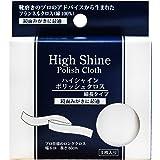 [ルボウ] 鏡面磨き専用 ハイシャインポリッシュクロス メンズ 白
