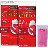 【Amazon.co.jp限定】 ホーユー シエロ ヘアカラーEX クリーム 4 (ライトブラウン)1剤40g+2剤40g×2個+おまけ [医薬部外品] 白髪染め