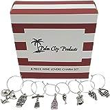 Palm City Products 8個のワイン愛好家のテーマチャームセット