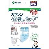 カネソン(Kaneson) Kaneson 母乳バッグ 50枚 (x 1) 50ml