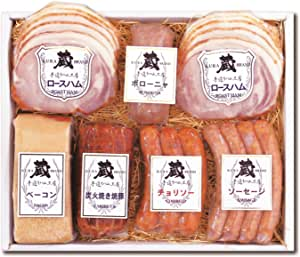 手造りハム工房蔵 A13. ベーコン・焼豚・ソーセージ プレミアムセレクションA ギフト箱入り包装