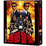 西部警察 40th Anniversary Vol.2 [DVD]