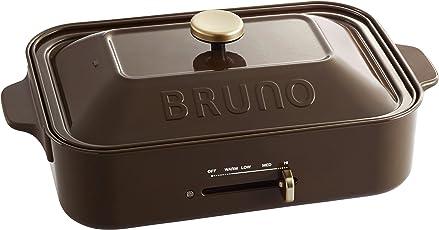 BRUNO コンパクトホットプレート BOE-21