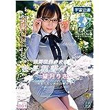 銀河級美少女在籍!社長秘書イメクラ Vol.001 望月りさ [DVD]