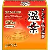 【医薬部外品】温素 入浴剤 [15包入]