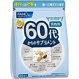 (新) ファンケル (FANCL) 60代からのサプリメント男性用 (15~30日分) 7粒×30袋