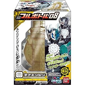 仮面ライダービルド SGフルボトル08 10個入 食玩・清涼菓子 (仮面ライダービルド)