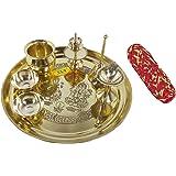 SHIV SHAKTI ARTS Handmade Pure Brass Pooja Thali Set 7 pcs with Moli(1 Pooja Thali, 1 Ghanti, 2 Roli Chawal Katori, 1 Deepak,