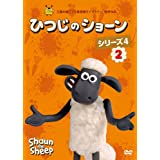 ひつじのショーン シリーズ4 (2) [DVD]