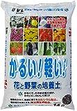 自然応用科学 かるい! 軽い! 花と野菜の培養土 14L