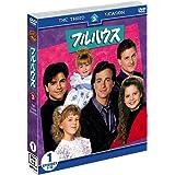 フルハウス 3rdシーズン 前半セット (1~12話収録・3枚組) [DVD]