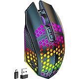 ゲーミングマウス ワイヤレス マウス 無線 光学式 マウス ハニカムシェル採用 充電式 高精度 最大3600DPI 4段調整可能 RGBライト 軽量 7ボタン 左右対称 耐汗&滑り止 (黒)