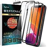 【2枚セット】 iPhone 11 / iPhone XR ガラスフィルム 日本旭硝子製 9H硬度 高透過率 防塵設計 指紋防止 スクラッチ防止 「ガイド枠付き」 貼付け簡単 アイフォン11/XR 強化ガラス 液晶保護フィルム 6.1インチ 対応 フ