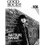 GOOD ROCKS!(グッド・ロックス) Vol.106