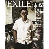 月刊EXILE(エグザイル)2013年12月号
