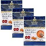 マヌカヘルス マヌカハニー キャンディー ( プロポリス 配合 ) 30g × 3袋 [ 正規品 ニュージーランド産 MGO400+ 個包装 チャック付き ]