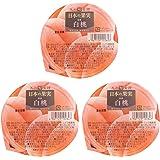 【九州旬食館】 日本の果実 お試しセット 国産 白桃 ゼリー 155g× 3個 詰め合わせ セット ギフト 敬老の日