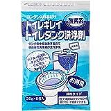 簡単入れるだけ! トイレキレイ トイレタンク洗浄剤 35g×8包
