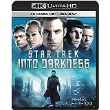 スター・トレック イントゥ・ダークネス[4K ULTRA HD + Blu-ray]