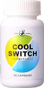 キロン COOL SWITCH (クール スウィッチ) 90カプセル
