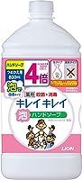 (医薬部外品)【大容量】キレイキレイ 薬用 泡ハンドソープ シトラスフルーティの香り 詰替特大 800ml