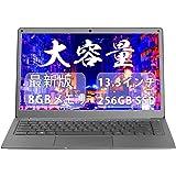 Jumper EZBook X7 ノートパソコン 【8GB メモリ】【256GB SSD】最新版 IPSフルHD 13.3インチ 超軽量 インテル クアッドコアCPU搭載 高解像度1080P Win10搭載 Bluetooth TFカード 拡張可能