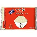 【精米】 [Amazon限定ブランド] 580.com 宮城県産 無洗米 つや姫 5kg 令和元年産